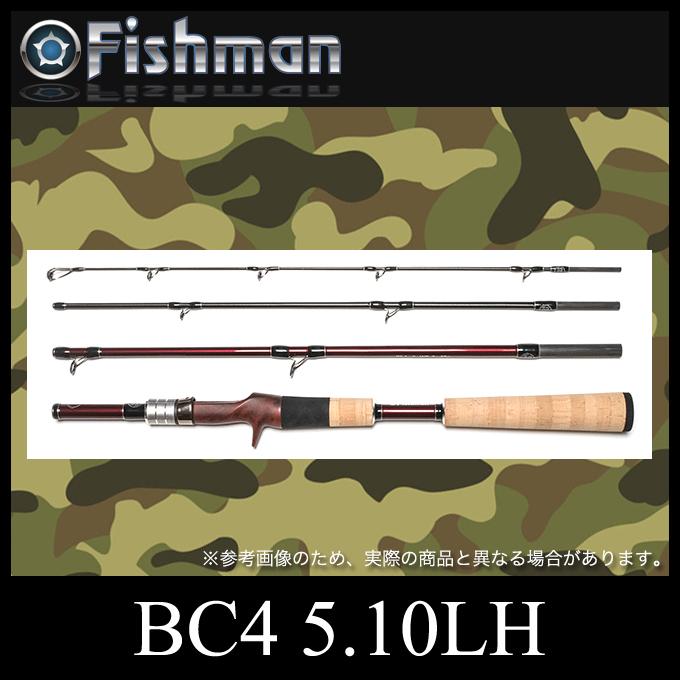 (5)【送料無料】Fishman(フィッシュマン) BC4 5.10LH (バックフォー 5.10LH) (4ピース/ベイトロッド) /コンパクトロッド/パックロッド/モバイルロッド//釣り竿/