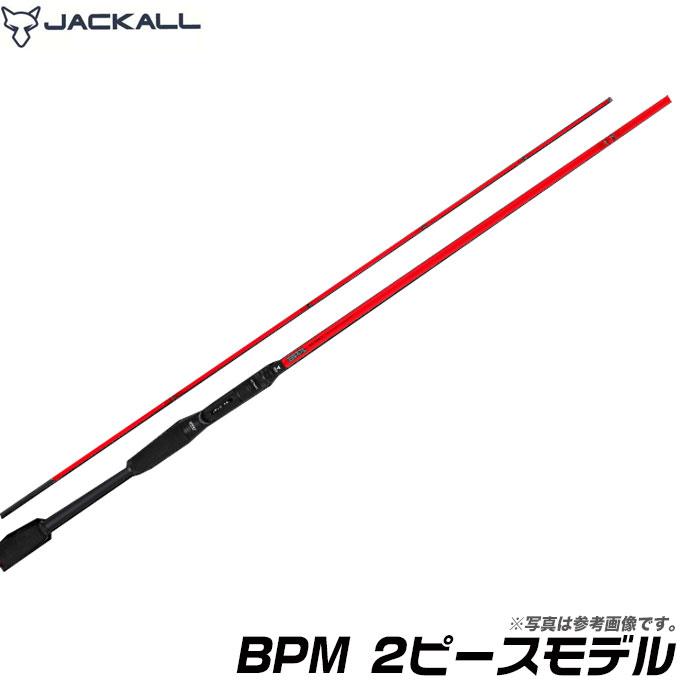 (5) ジャッカル BPM 2ピースモデル BS-610ML-2 /バスロッド/スピニングモデル /JACKALL BPM/