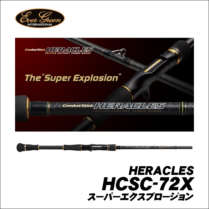 Evergreen combat stick Hercules (HCSC-72X) (Super explore John) (bait casting model) / Bath Road / bass /