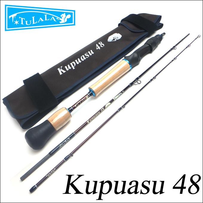 (5) ツララ クプアス 48 (Kupuasu48) (ベイトキャスティングモデル)(3ピース/仕舞:57cm) /マルチピースパックロッド/渓流/怪魚/TULALA/KP48