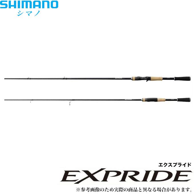 (9)【取り寄せ商品】シマノ エクスプライド (263L-S/2)(2017年モデル)/2ピース/スピニングロッド/ソリッド/バスロッド/バス/ブラックバス/釣り竿/EXPRIDE/SHIMANO