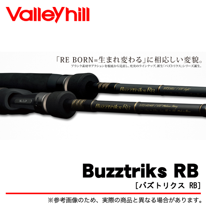 芭蕾小山Buzztriks RB[嗡嗡叫鳥類樟RB]BTKS-610L/公共汽車魚竿/旋壓型號/Valleyhill/釣竿/