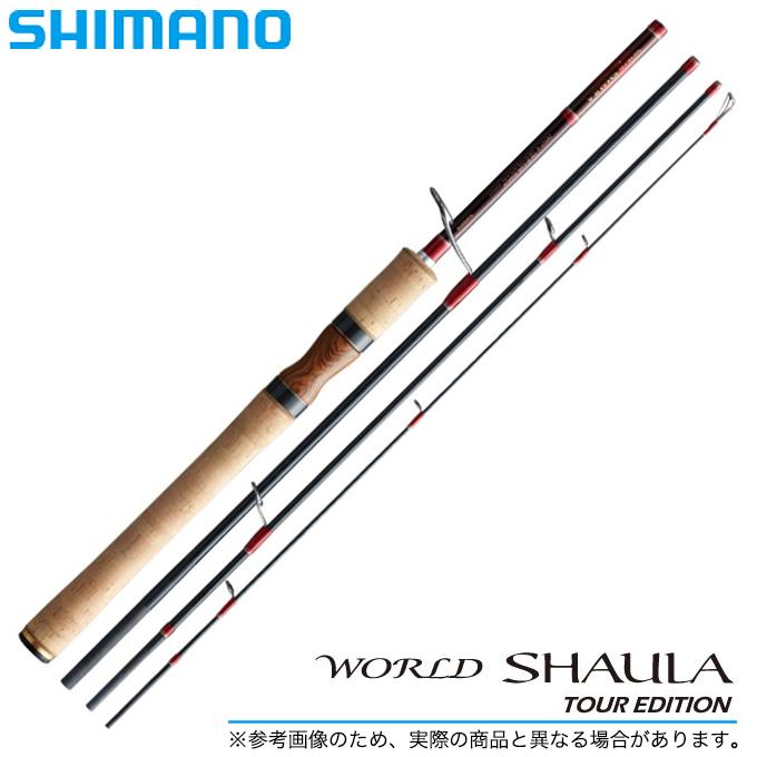 (5)シマノ ワールドシャウラ ツアーエディション 2651F-4 (4ピース/スピニングモデル) /バスロッド/パックロッド/コンパクトロッド/機内持ち込み可/海外遠征//怪魚/釣り竿/SHIMANO/WORLD SHAULA