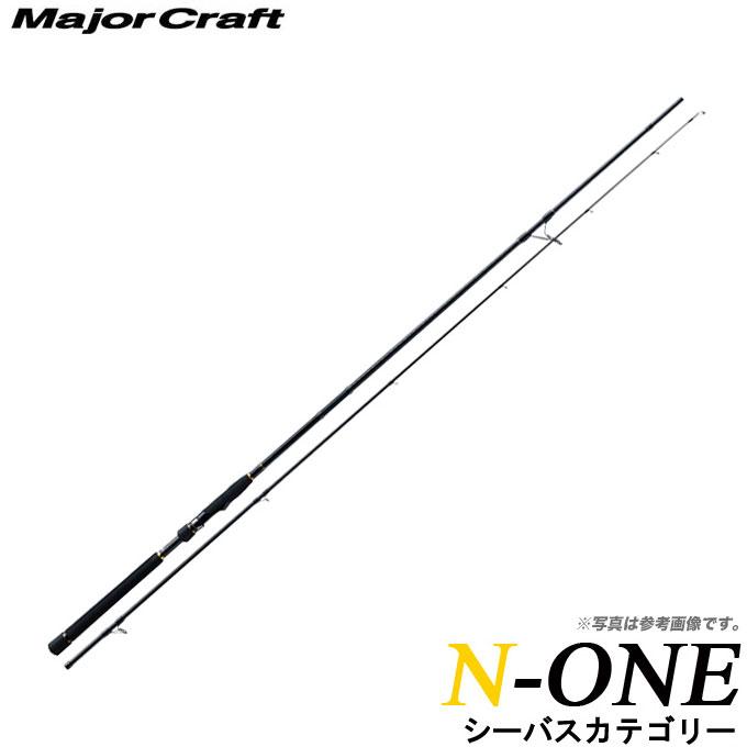 【取り寄せ商品】メジャークラフト エヌワン(N-one) (NSS-962M)(シーバスカテゴリー)/ソルトルアー/ロッド/釣り竿/スズキ/MajorCraft