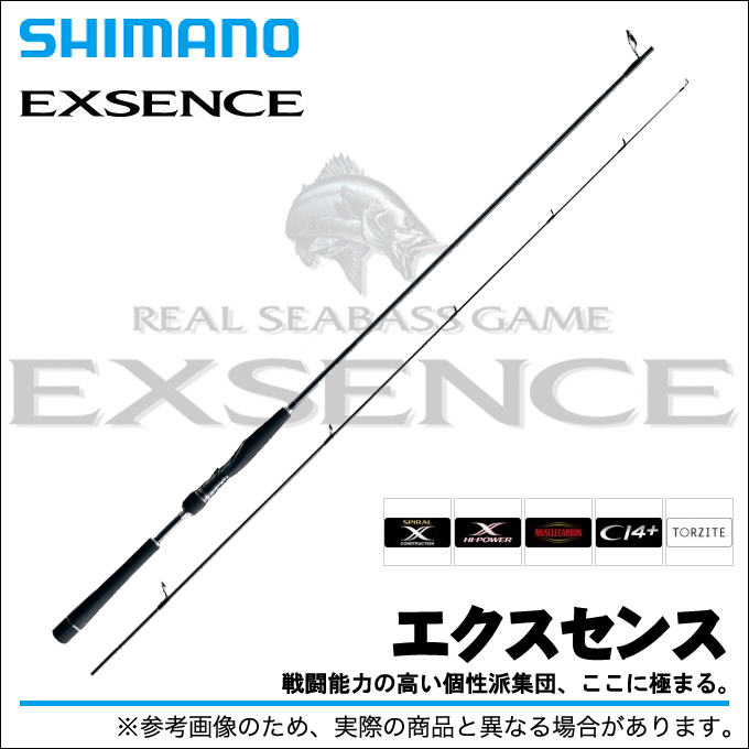 Shimano excels (S900MH/R-Wild Contact-) (drowse) (2015 model) / fishing rod /SHIMANO/EXSENCE / Suzuki / Seabass