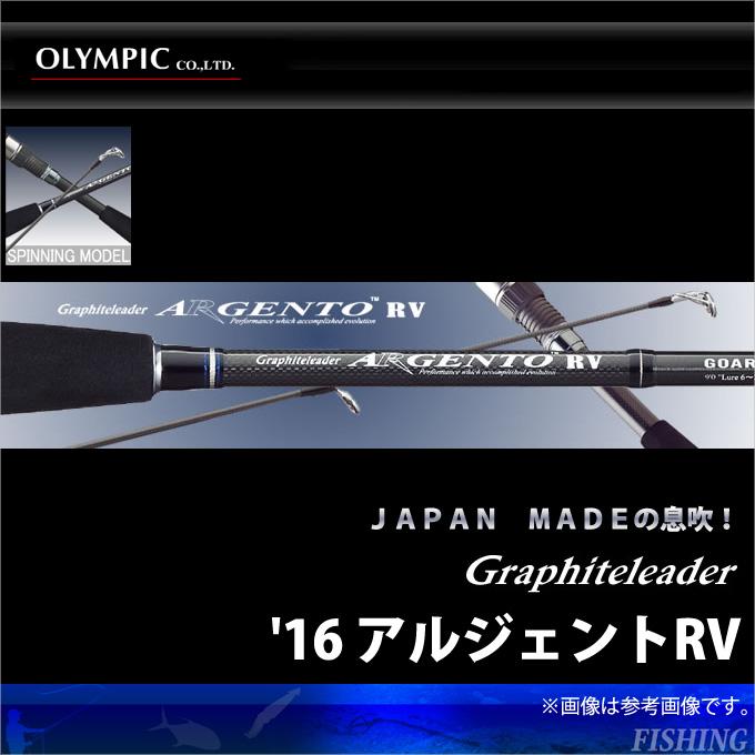 (c)【取り寄せ商品】オリムピック '16 アルジェントRV(GOARVS-962ML)(2016年モデル)/シーバスロッド/スズキ/ヒラスズキ/グラファイトリーダー/Graphiteleader/ARGENTO RV/OLYMPIC