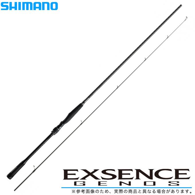 (5)シマノ エクスセンス ジェノス S97MH/F (2018年モデル) シーバスロッド /釣り竿/ルアーロッド/キャスティングロッド/鱸/スズキ/フラットフィッシュ/SHIMANO/EXSENCE GENOS/