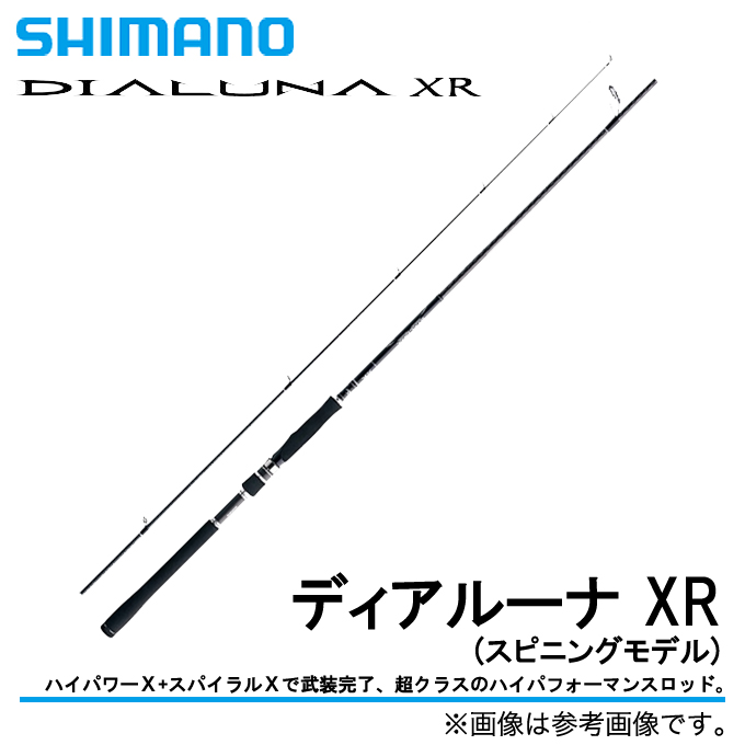 Shimano ディアルーナ XR [S906M] / drowse and fishing rod