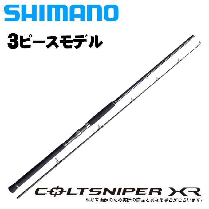 (5)シマノ 20 コルトスナイパー XR S100H-3 (2020年モデル/ショアジギングロッド/3ピースモデル) ショアジギングロッド/釣り竿/SHIMANO/COLTSNIPER