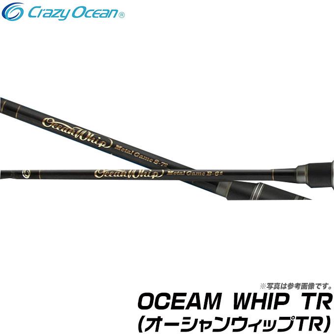(9)【取り寄せ商品】クレイジーオーシャン オーシャンウィップTR(OWTR-B69MLM)/ベイトモデル/ティップラン対応/TRシリーズ/釣り竿/ロッド/Ocean Whip/Crezy Ocean