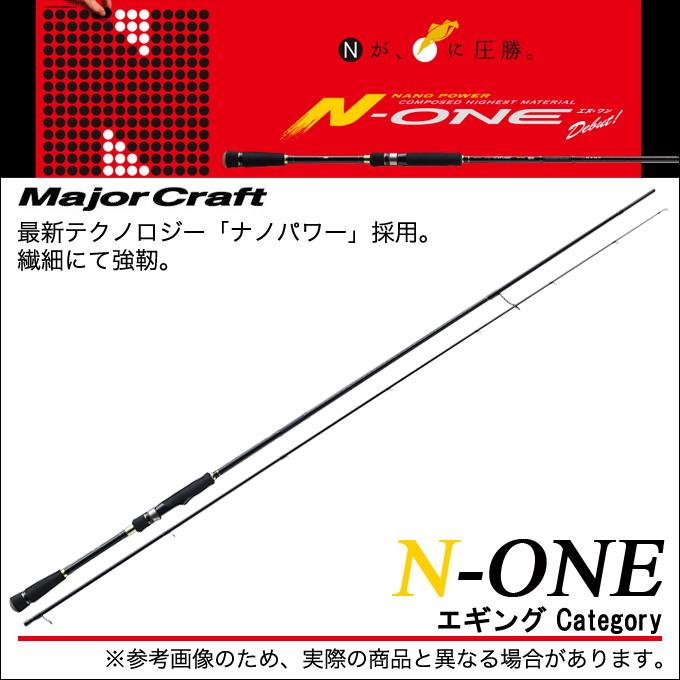 メジャークラフト N-ONE(エヌワン) NSE-832EL /エギングロッド/釣り竿/餌木/