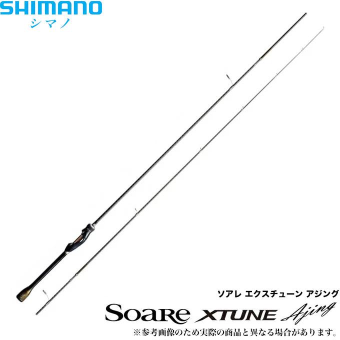 (5)シマノ ソアレ 16' エクスチューン アジ (S508L-S)(2016年モデル) /アジングロッド/釣り竿/ライトゲーム/SW/SHIMANO/Soare XTUNE Ajing/