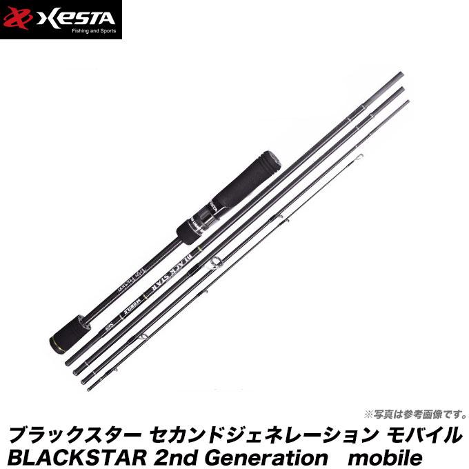 (5) ゼスタ ブラックスター セカンドジェネレーション モバイル S74 (ライトゲームロッド) /ロッド/釣り竿/アジング/メバリング/ライトゲーム