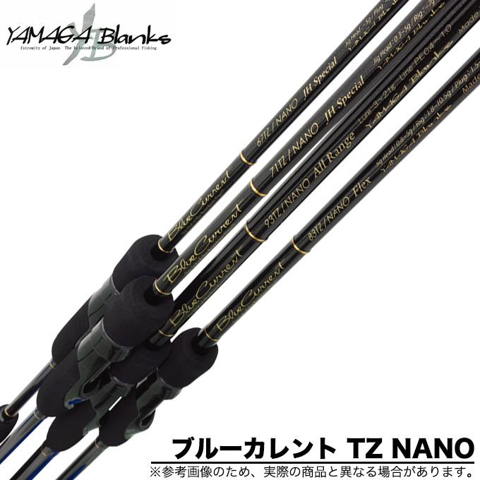 (5)ヤマガブランクス ブルーカレント TZ ナノ (Stream-Special 77TZ/NANO) /アジング/メバリング/ロックフィッシュ/シーバス/クロダイ/ロッド/釣り竿/YAMAGA Blanks