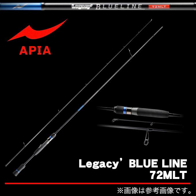 (9)【メーカー取り寄せ】 アピア レガシーブルーライン (72MLT) (ライトゲームロッド) /釣り竿/メバリング/アジング/APIA/Legacy' BLUE LINE/