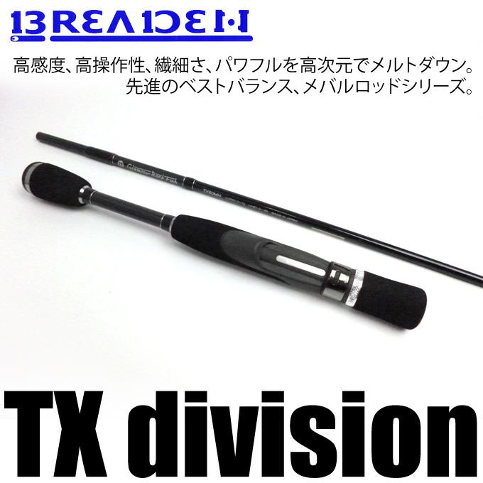 (5)【アウトレット】ブリーデン グラマーロックフィッシュ GRF-TX60MH (BREADEN GlamourRockFish TX) (展示品あがり、竿袋色あせ有り)