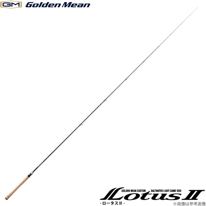 (c)【取り寄せ商品】 ゴールデンミーン ロータスII (LTS-86S)  /ソリッドティップモデル/2017年モデル/ライトゲーム/メバル/ロータス 2/LotusII/Lotus 2/Golden Mean