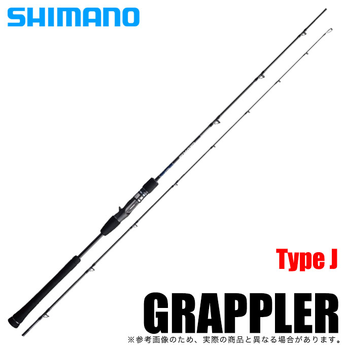 (5)シマノ グラップラー タイプJ B60-5 (ベイト/ジギングロッド) 2019年モデル /SHIMANO/GRAPPLER