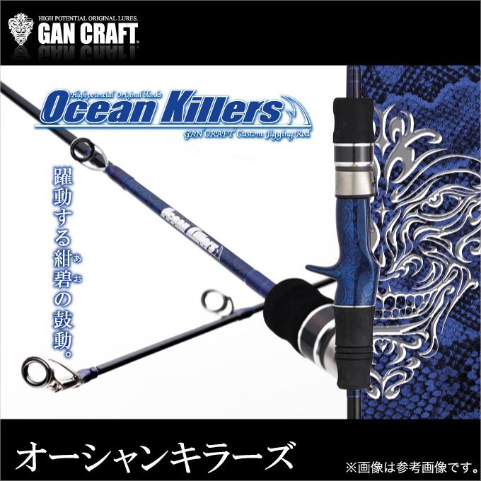Gan Ocean killers # 1 FIRST (GC-OKJ B620-1) / jigging rod / fishing rods / boat fishing offshore /! / Gan CRAFT/Ocean Killers / 2015 model