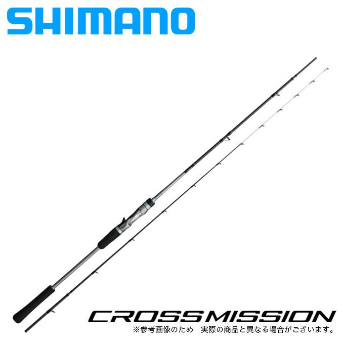 (5)シマノ クロスミッション B66MH-S (2020年モデル)/ベイトモデル/オフショアゲーム/マルチロッド/ /タイラバ/SLJ/スーパーライトジギング/イカメタル/