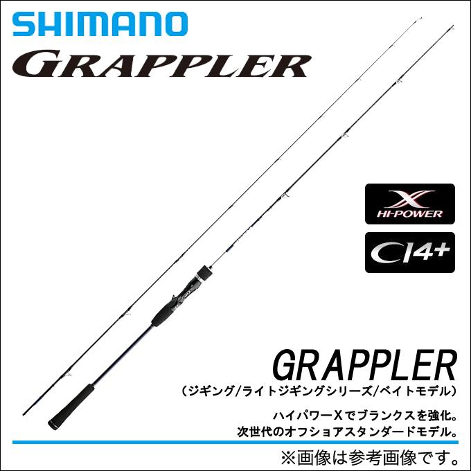 shimanogurappuraraitojigingushirizu(B632)(减弱型号)/jiginguroddo/钓竿/SHIMANO/GRAPPLER