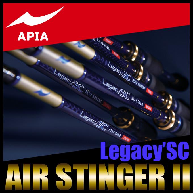 (5) アピア レガシーSC AIR STINGER 2 ( 63ULS ) /2018年モデル//釣竿/ロッド/ライトゲーム/メバリング/アジング/Legacy'SC/APIA/エアスティンガーII/