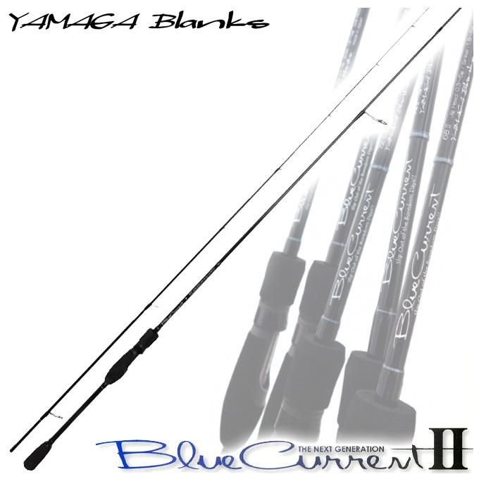 (5)ヤマガブランクス(YAMAGA Blanks) ブルーカレント2 [74] |アジング|メバリング|ロッド|釣り竿