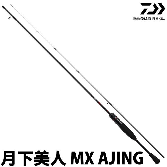 (c)【取り寄せ商品】 ダイワ 月下美人 MX AJING (79MLS-S) /アジングロッド/2018年モデル