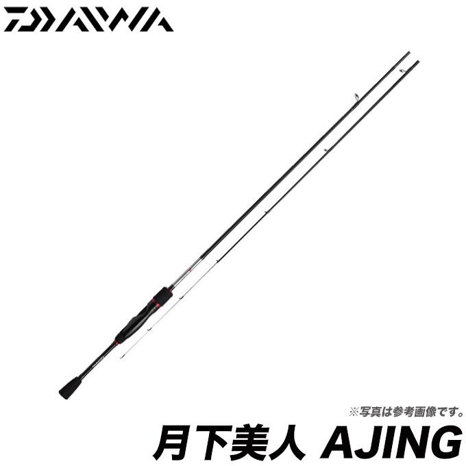 大和月预先美人AJING[74L-S]/ajinguroddo/DAIWA