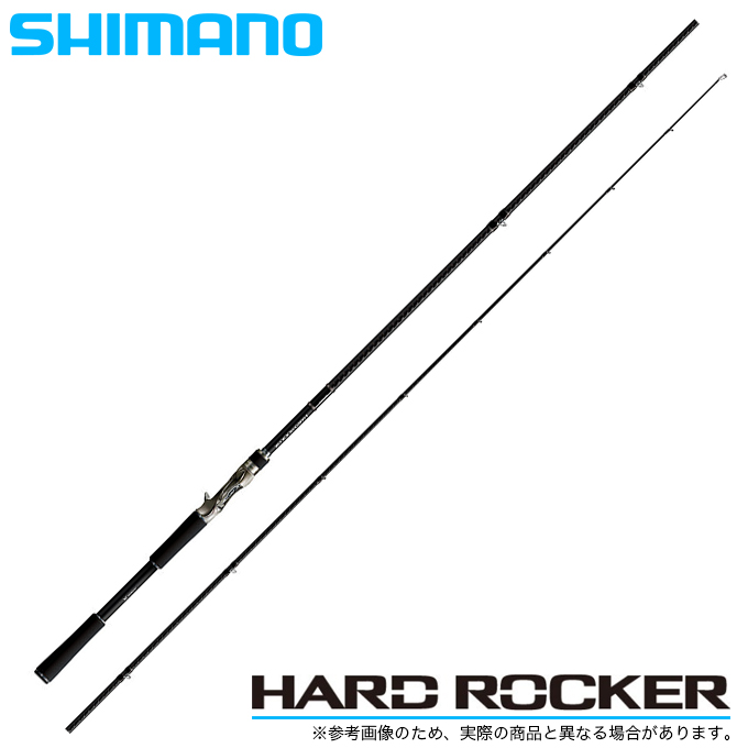 (5) シマノ ハードロッカー (B76H) (ベイトキャスティングモデル) (ロックフィッシュロッド) (2018年モデル)