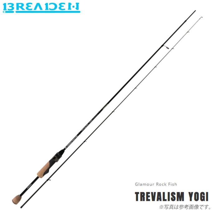 (5) ブリーデン Glamour Rock Fish TREVALISM YOGI 510 CS-tip (カーボンソリッドティップモデル) /アジングロッド/2017年モデル/グラマーロックフィッシュ トレバリズム ヨギ