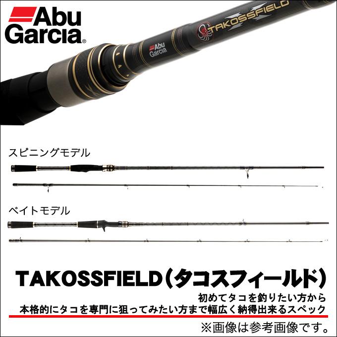 (5)アブガルシア タコスフィールド (TKFC-742XH-HD) (ベイトモデル) /釣り竿/オクトパッシング/蛸/