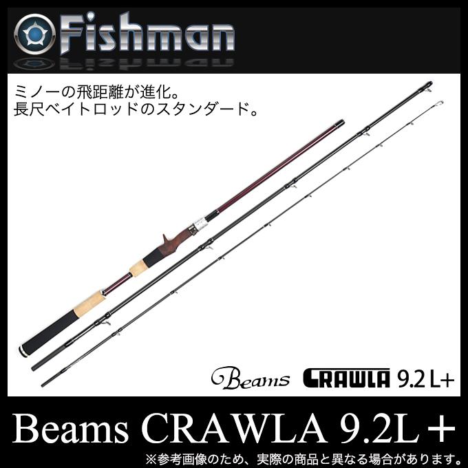 ブランド品専門の (5) クローラ) Fishman (フィッシュマン) Beams Beams CRAWLA 9.2L+(ビームス (5) クローラ) (3ピース/ベイトロッド)/コンパクトロッド/パックロッド/モバイルロッド//釣り竿/, 洗車用品のプレステージ:cef7f6af --- canoncity.azurewebsites.net