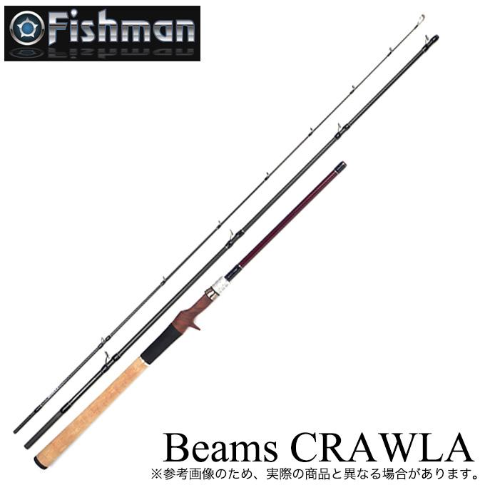 (5) Fishman (フィッシュマン) Beams CRAWLA 8.3L+(ビームス クローラ) (3ピース/ベイトロッド) /コンパクトロッド/パックロッド/モバイルロッド//釣り竿/