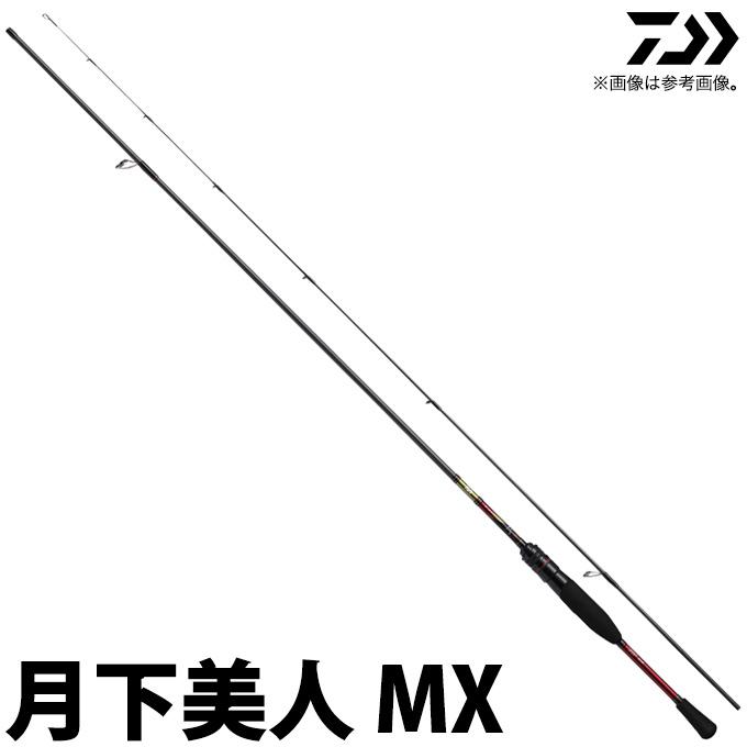 (c)【取り寄せ商品】 ダイワ 月下美人 MX (68LS-S) /メバルロッド/2018年モデル