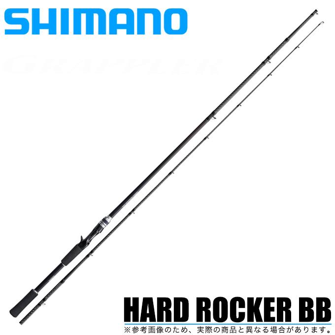 (5) シマノ ハードロッカー BB B76MH (ベイトモデル) /2019年モデル/ロックフィッシュロッド/釣り竿/ハタ/ソイ/アイナメ/根魚/HARD ROCKER BB/SHIMANO