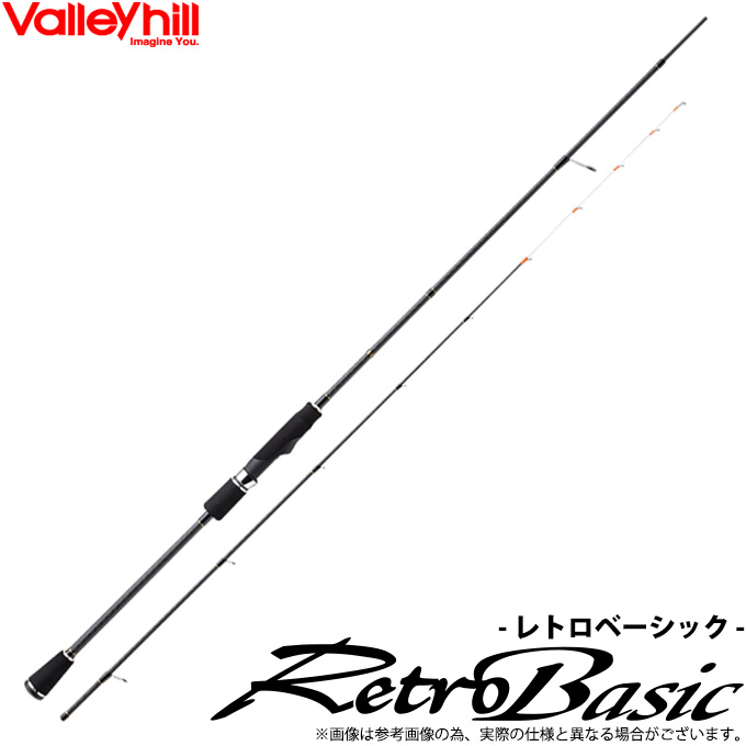 (5)バレーヒル レトロベーシック ティップラン RBS-70TR (スピニングモデル/2019年モデル) /ロッド/ベイトロッド/釣り竿/エギング/ティップラン/Valleyhill