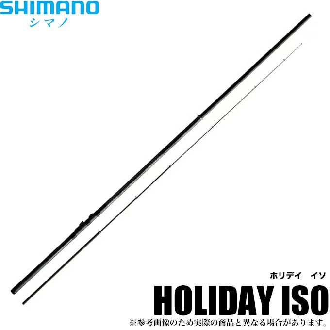(9)【取り寄せ商品】シマノ ホリデーイソ (5号450PTS)[遠投仕様] 2017年モデル /磯竿/ロッド/釣竿/磯上物竿/フカセ釣り/サビキ釣り/カゴ釣り/タチウオ釣り/SHIMANO/HOLIDAYISO/NEW/ホリデー磯/5-450PTS