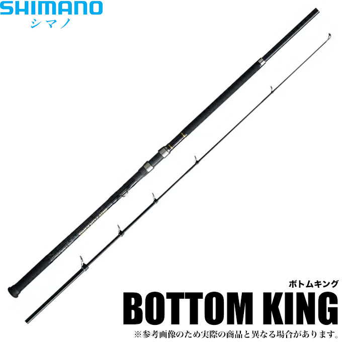 (5)シマノ BOTTOM KING[ボトム キング] (S520)(2018年追加モデル) /沖縄スペシャル/磯竿/ロッド/釣り竿/SHIMANO/タマン/ガーラ