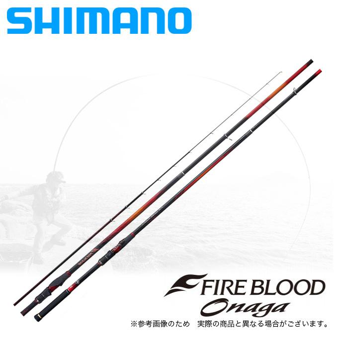 美品  Onaga オナガ 530) 磯釣り/波止釣り//SHIMANO ファイアブラッド 2020年モデル/磯竿 (ゲイルバード /グレ/メジナ/チヌ/ 20 Gure 1.7号 FIRE (5)シマノ BLOOD /-フィッシング