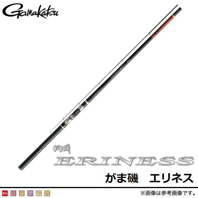 (2) gamakatsugama海岸erinesu(1.5号5m)/海岸竿子/鱼竿/钓竿/海滨垂钓/堕落/Gamakatsu