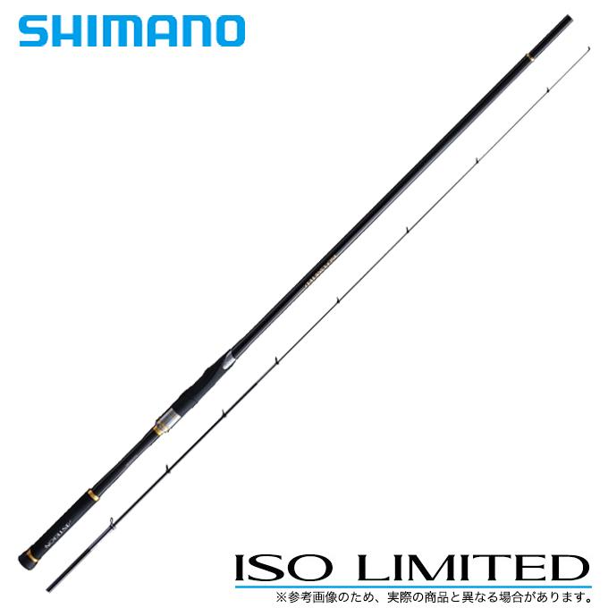 (5) シマノ イソリミテッド (ISO LIMITED) アステイオン 1.2-530 (2018年モデル) /磯竿/ロッド/釣り竿/磯上物竿/フカセ釣り/SHIMANO/