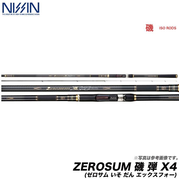 (6)【目玉商品】宇崎日新 ZEROSUM 磯 弾 X4 TYPE 2(5005) (全長:5.00m)/磯竿/ロッド/釣り竿/磯釣り/ゼロサム/ニッシン/NISSIN/1s6a1l7e-rod