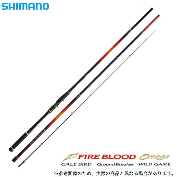 (6)シマノ ファイアブラッド オナガ [グランドブレーカー2-500] /磯竿/グレ/メジナ/チヌ/ / 磯釣り/波止釣り/FIRE BLOOD Onaga