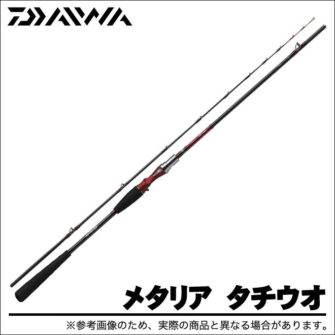 ダイワ メタリア M-185 タチウオ