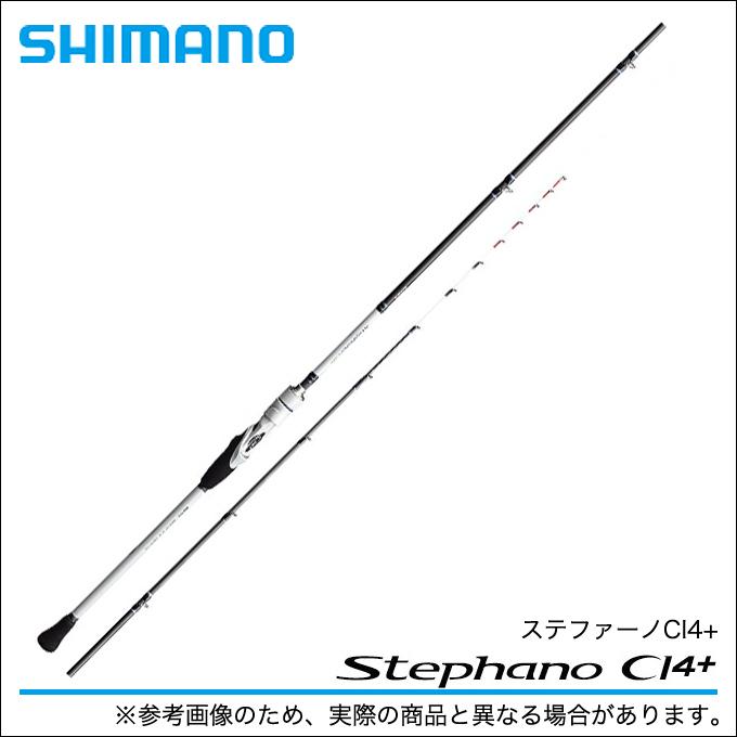 Shimano Stefano CI 4 + M180 / fishing rods / Rod / boat rods /SHIMANO/Stephano /