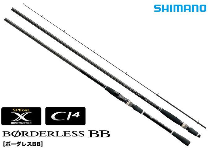 (9)【取り寄せ商品】 シマノ ボーダレスBB (420ML-T) /磯竿/シーバス/ロッド/SHIMANO/BORDERLESS BB/2015年モデル/2015年モデル/
