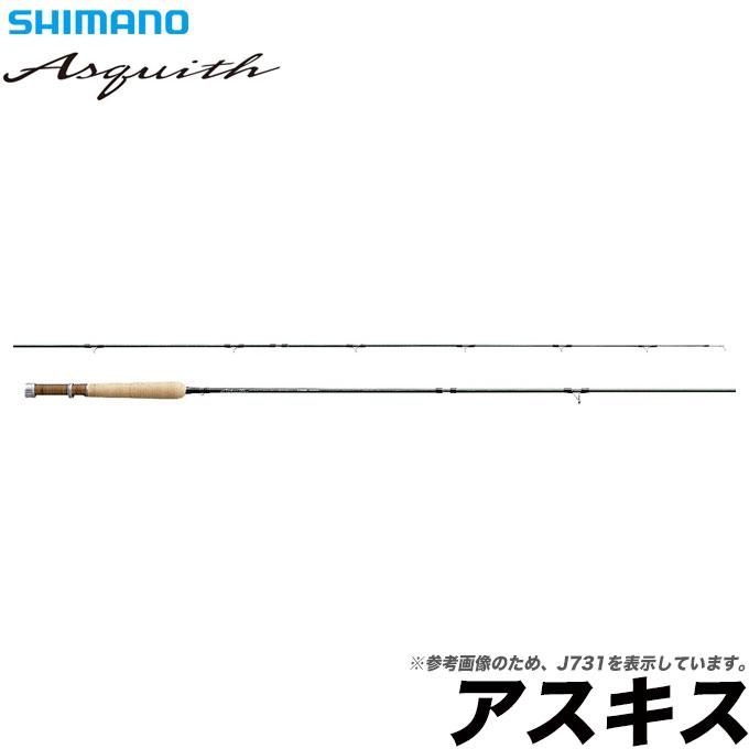 (9)【取り寄せ商品】 シマノ アスキス (J1366) /フライロッド
