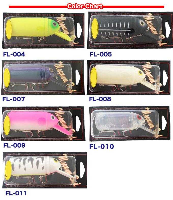 薄片(FLAKE)magunamubado[拉托爾INN]/最高層水/公共汽車誘餌/琵琶湖/MAGNUM BAD/biggubado/BIGBAD/