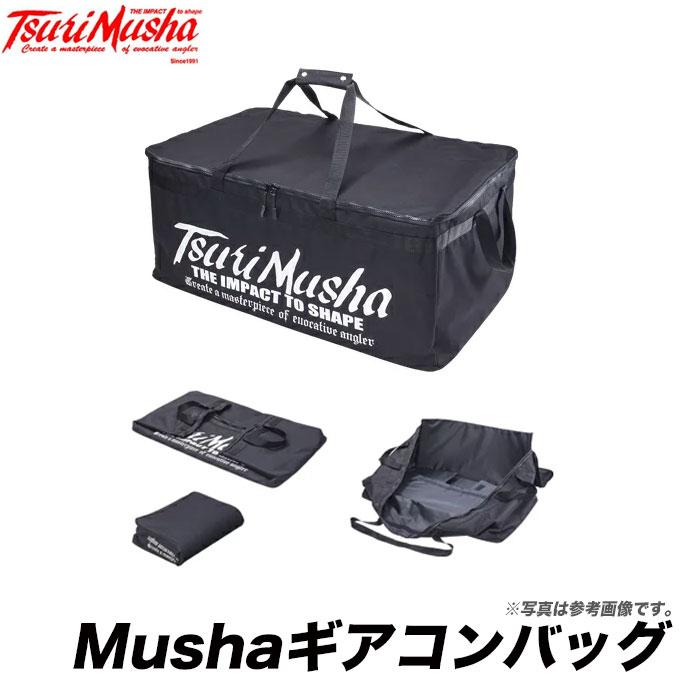 (9)【取り寄せ商品】 釣武者 Mushaギアコンバッグ (サイズ/mm:750×450×330) /タックルバッグ/ツールボックス/TsuriMusha